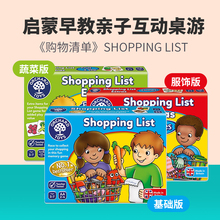 Shopping list for children interactive board games educational toys 2-3-4 years old