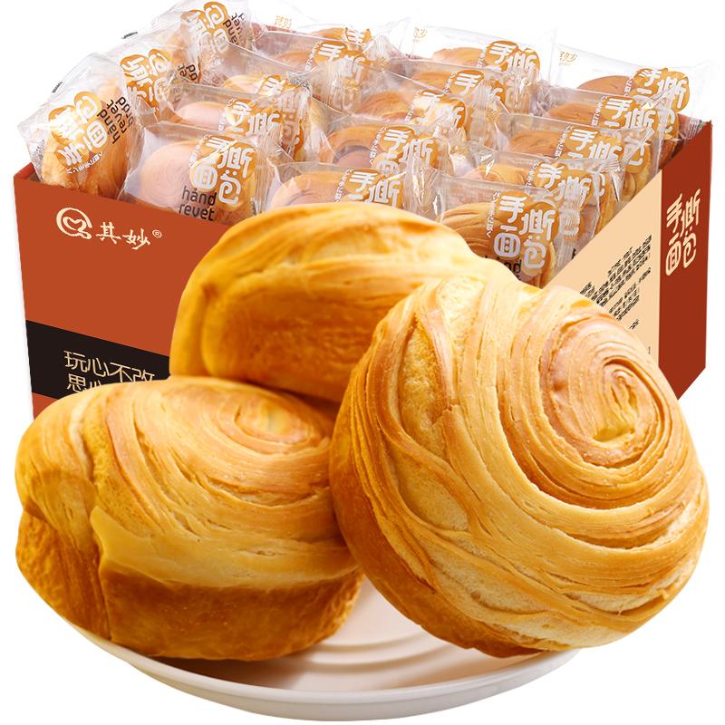 手撕面包整箱4斤早餐食品 面包早餐蛋糕零食小吃休闲食品吃的零食