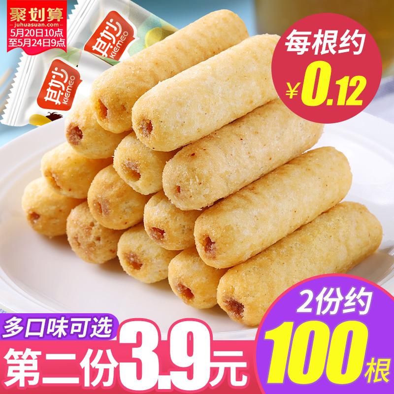 咸蛋黄夹心米果卷糙米卷能量棒饼干零食小吃休闲食品零食大礼包