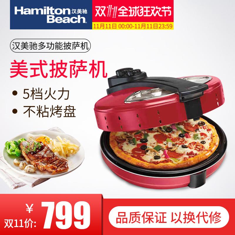 汉美驰电饼铛家用双面加热披萨机薄饼机烙饼机可拆洗家用煎饼机