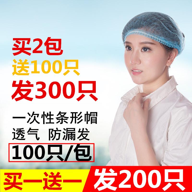 一次性帽子食品网帽美容透气卫生厨师帽女厨房防油烟防尘头罩头套