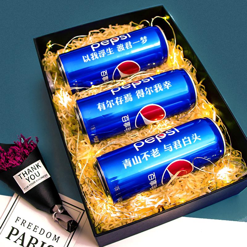 百事可乐定制可乐罐diy刻字易拉罐刻字饮料可口可乐罐生日礼盒装