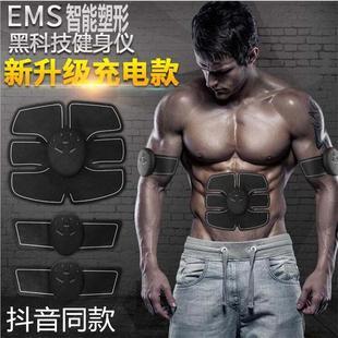 抖音同款腹肌贴健腹器瘦身器材瘦腹部瘦手臂运动家用男士锻炼神器