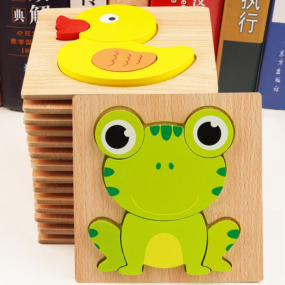 婴幼儿童1-2-3D岁半木质立体拼图宝宝早教益智力练手眼男女孩玩具