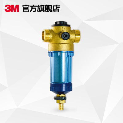 天津3m净水器在哪,3m净水器哪个型号性价比高,性价比高吗?