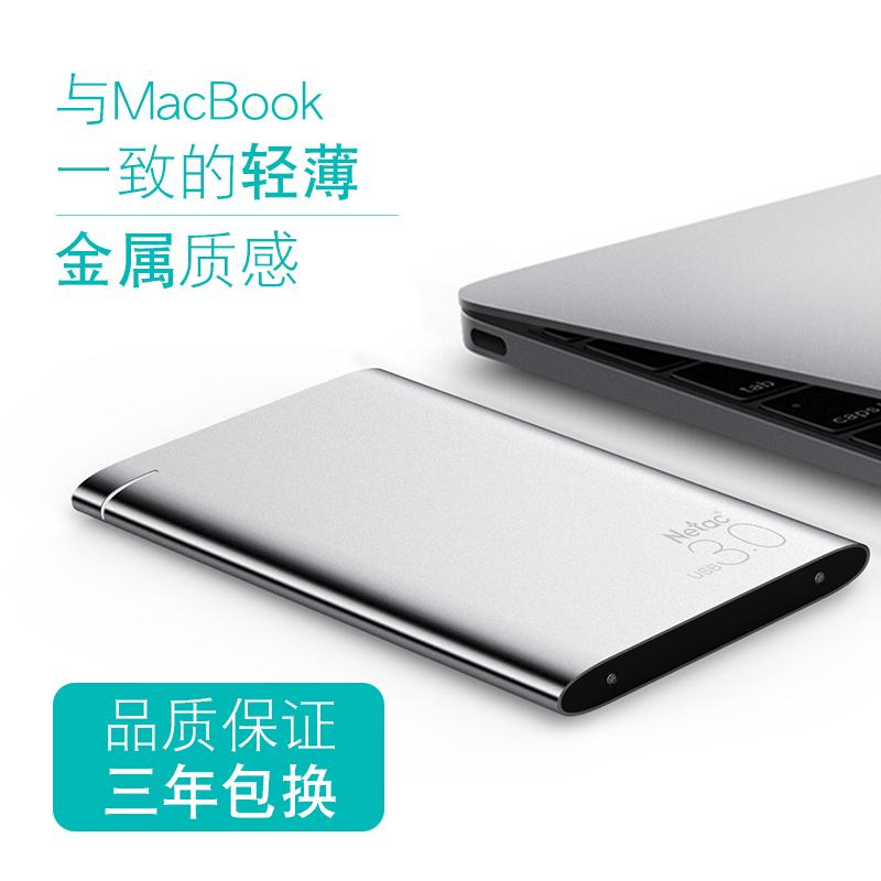 朗科 加密移动硬盘1t USB3.0 高速slim移动硬移动盘mac苹果1tb外置游戏盘