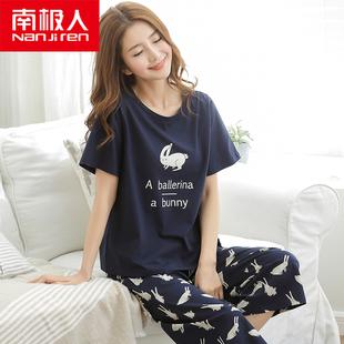 南极人睡衣女夏季纯棉短袖九分裤两件套装韩版可爱大码薄款家居服