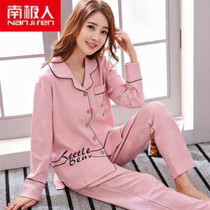 Antarctic pyjamas women spring and autumn cotton long-sleeved cute home wear autumn and winter women's cotton thin loose suit