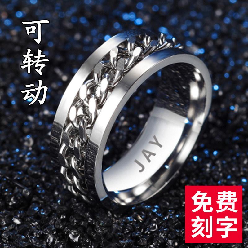 钛钢男士戒指个性霸气单身潮男潮人学生饰品网红抖音复古食指环