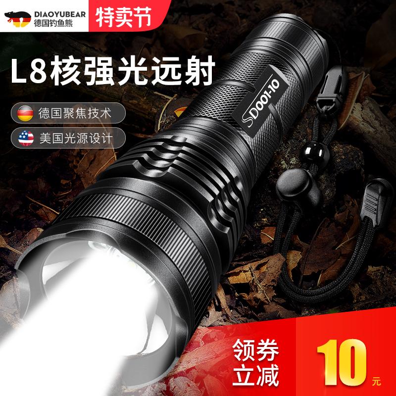 德国钓鱼熊强光手电筒可充电超亮远射户外便携小防身多功能led灯.