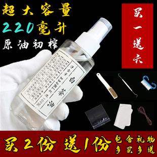 文玩白茶油和田玉石养护油寿山石翡翠琥珀蜜蜡玛瑙水晶奇石保养油图片