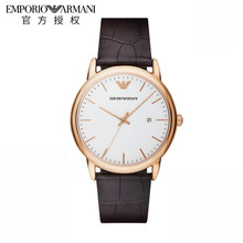 Emporio Armani Men's Watch Casual Simple Fashion Quartz Belt Watch Male AR2502
