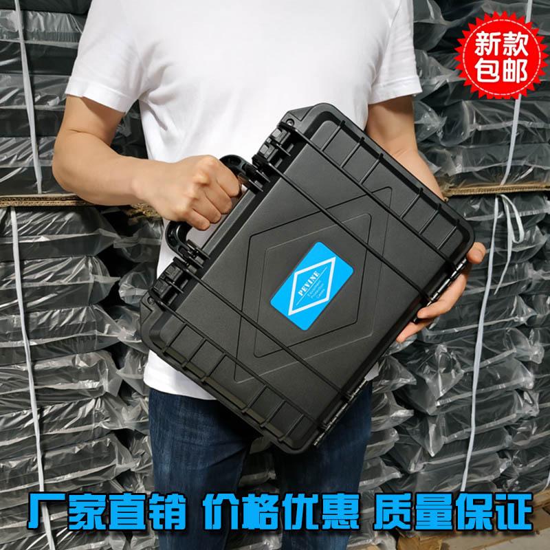 新品加厚抗摔大号中号手提式车载家用塑料五金工具箱仪器箱防护箱