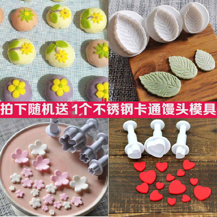 翻糖蛋糕饼干模具卡通馒头面食压花器宝宝面片烘焙装饰花朵模具