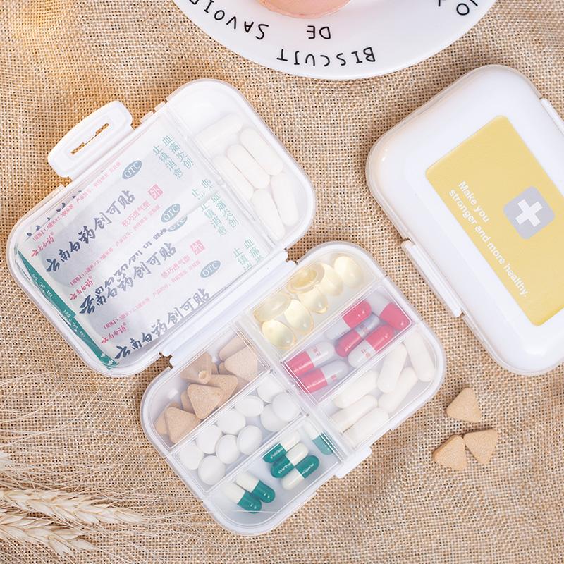 2个装 小药盒便携式药丸分装薬盒一周迷你药片收纳旅行随身大容量