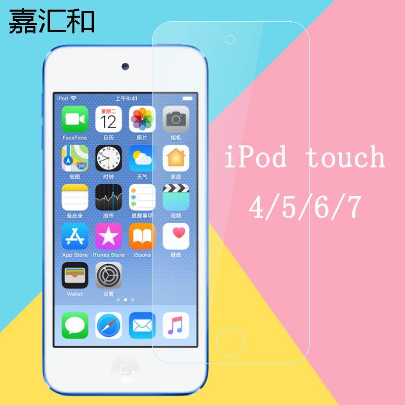 苹果ipodTouch6钢化膜新一代iPod touch贴膜itouch7钢化膜itouch4/5钢化膜高清防指纹无白边防摔防爆防刮高清
