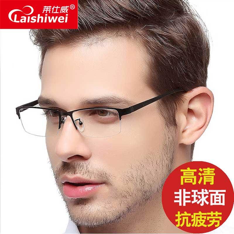 防蓝光老花镜男远近双用时尚超轻100/150/200度高清老光老花眼镜