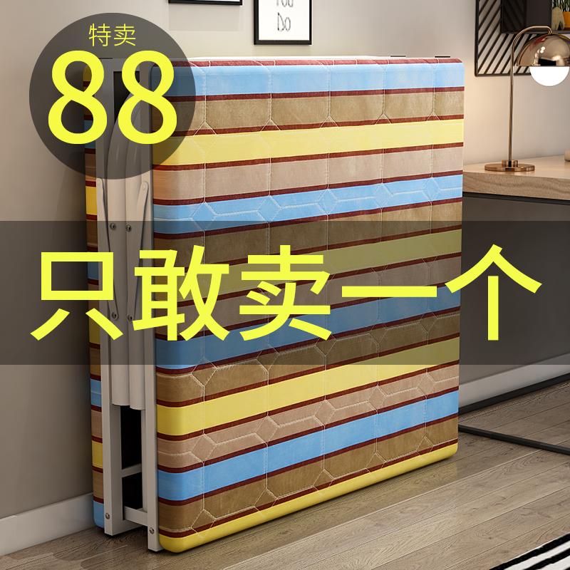 折叠床单人1.2米1m午休简易便携家用陪护办公室午睡成人儿童铁架