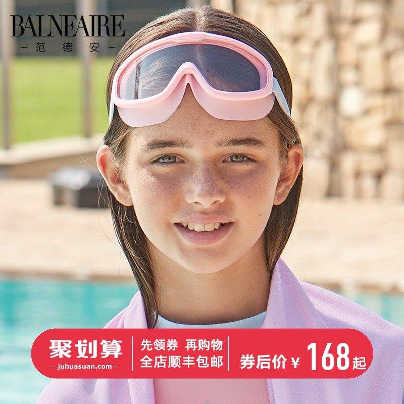 给你一个明亮清晰的水下世界!游泳眼镜什么牌子的好|防水防雾潜水镜品牌排行榜|成人儿童推荐哪个品种|拓胜、阿瑞娜、速比涛、酷破者、范德安、捷虎、特步、361度和李宁怎么样|近视泳镜如何选购