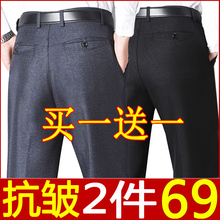 中老年的夏季薄ba4休闲裤中ng裤子爸爸高腰宽松西裤男士长裤
