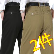 中年男士zu1冬季休闲li绒加厚式宽松长裤中老年的秋季男裤子