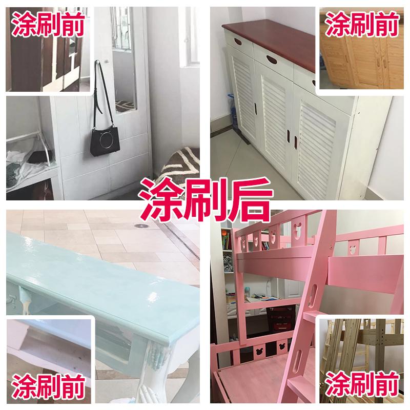 三青漆 水性木器漆木漆家具翻新漆改色油漆环保木门衣柜白色喷漆