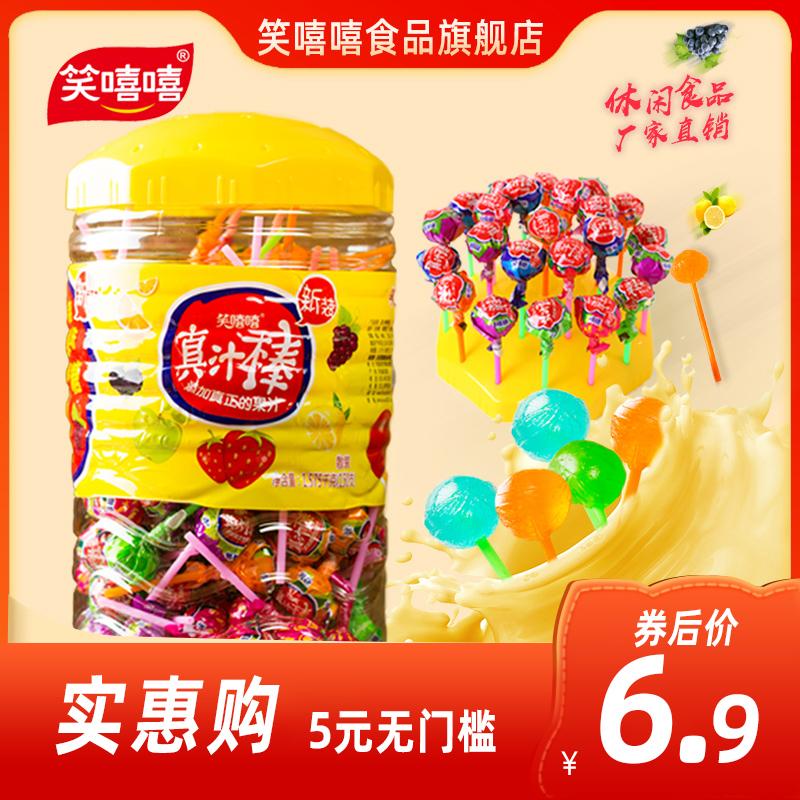 笑嘻嘻棒棒糖水果味150支大桶混装儿童休闲零食糖果散装喜糖批发