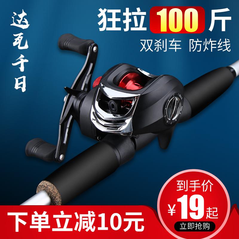 达瓦千日路亚竿套装远投碳素海竿枪柄水滴轮钓鱼竿抛杆打黑专用