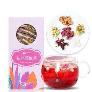 Face Value Tea Drink Four Seasons Flower Tea Drink Roselle Jasmine Chrysanthemum Jujube Combination Herbal Tea 150g