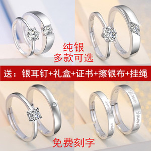 S925 sterling silver couple ring a pair of student ring jewelry marriage simulation ring men and women live mouth ring o