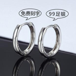 99纯银耳钉男士单只个性气质嘻哈男耳骨钉耳圈女耳环2019新款潮男