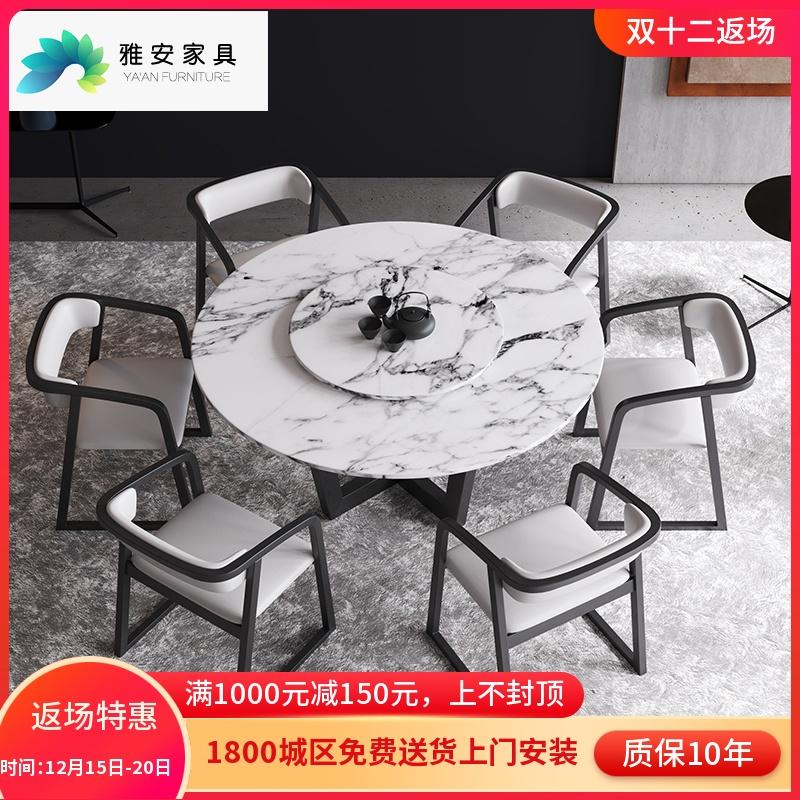 北欧圆形大理石餐桌椅组合现代简约实木家用圆餐桌带转盘餐厅家具