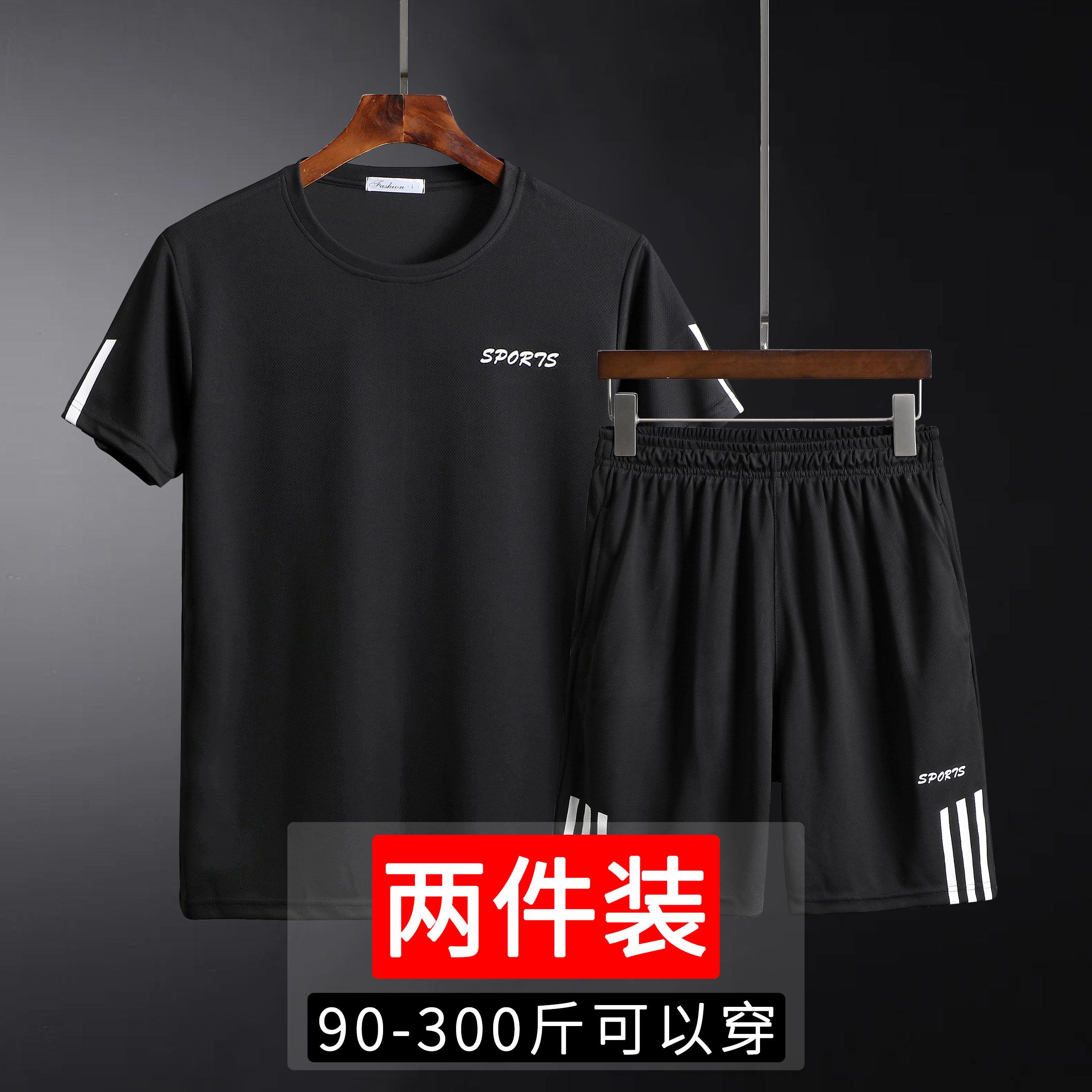 夏季速干运动套装男短袖t恤加肥加大码韩版潮流休闲一套衣服帅气