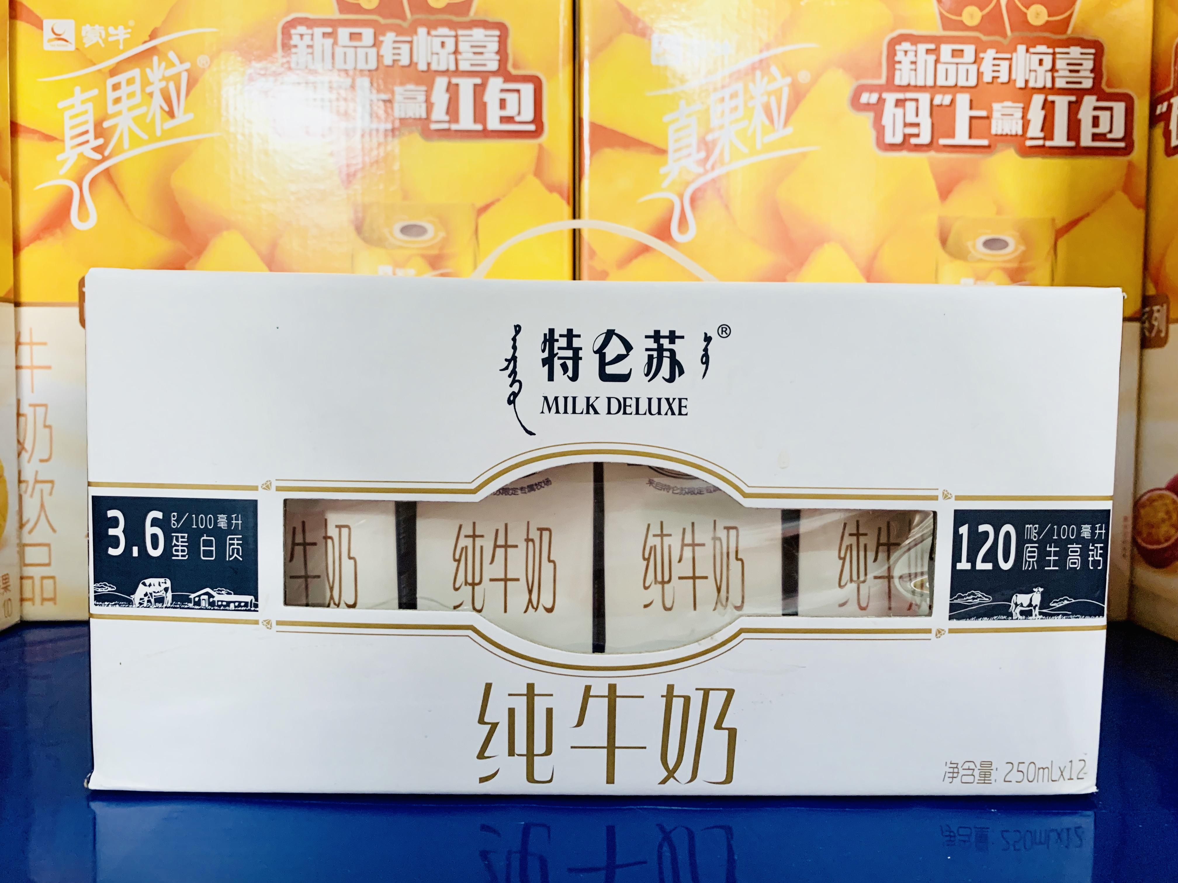 蒙牛 特仑苏纯牛奶250ml*12盒 整箱包邮特价