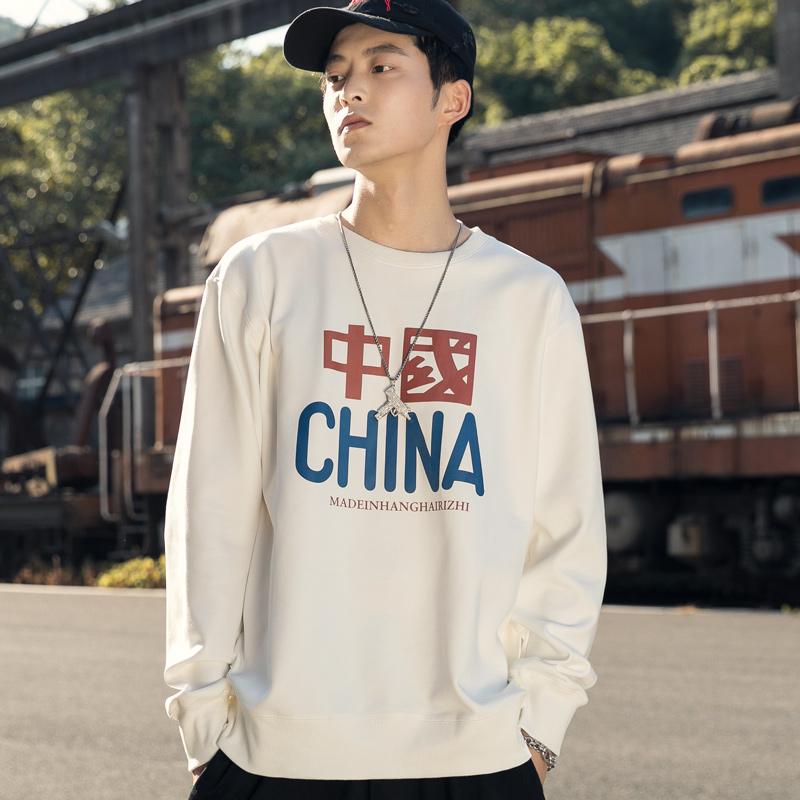 中国风国潮男装秋季2020新款圆领卫衣男潮流宽松青少年情侣装长袖