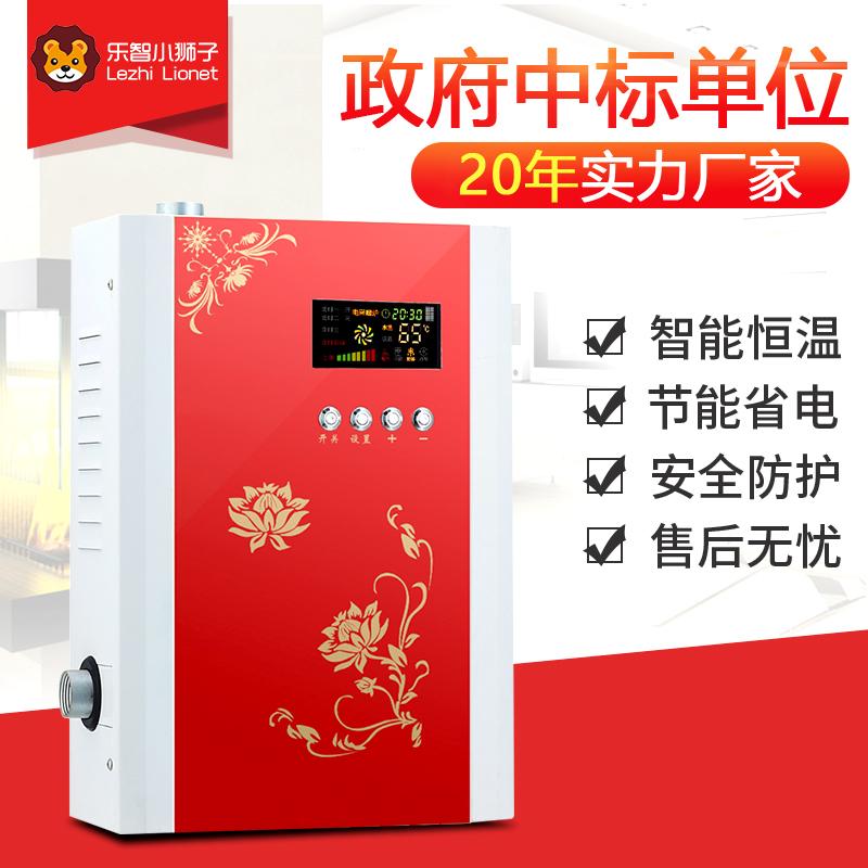 电采暖炉电锅炉家用采暖节能变频壁挂地暖全自动电采暖炉220V两用