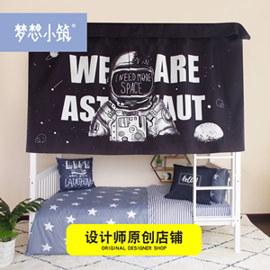 College student bed curtain mosquito net integrated stand with strong shading dormitory bedroom