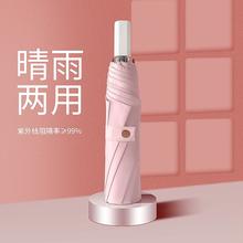 包邮韩国创jj2晴雨伞防zs阳伞黑胶防紫外线太阳伞三折两用伞