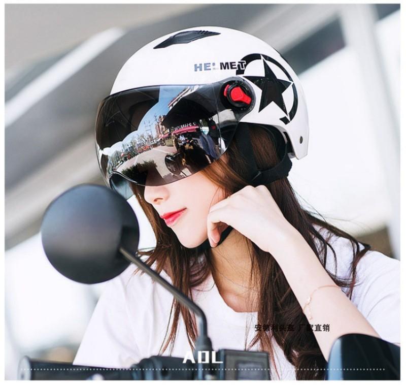 电动摩托车头盔男式冬天防寒电瓶车头盔女士四季通用冬季安全帽
