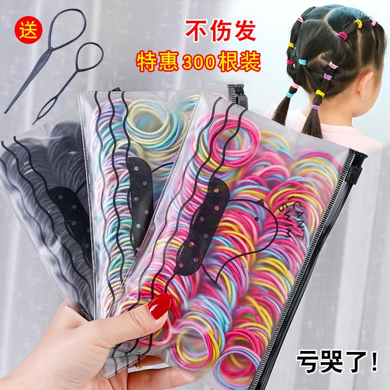 儿童扎头发皮筋发圈女韩版小头绳头饰可爱橡皮筋简约皮套发绳头饰满3元减1元