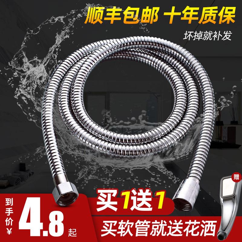 热水器水管花洒软管淋浴喷头软管配件 1.5/2米不锈钢软管水管家用