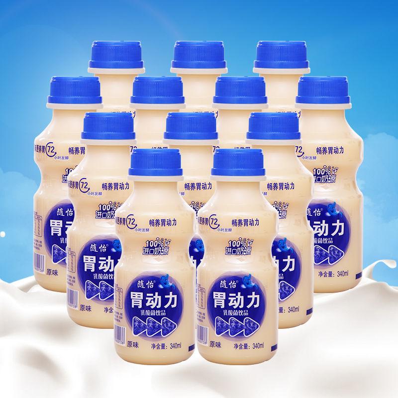 胃动力乳酸菌儿童酸奶饮料340ml*12瓶装整箱早餐牛奶饮品优酸乳