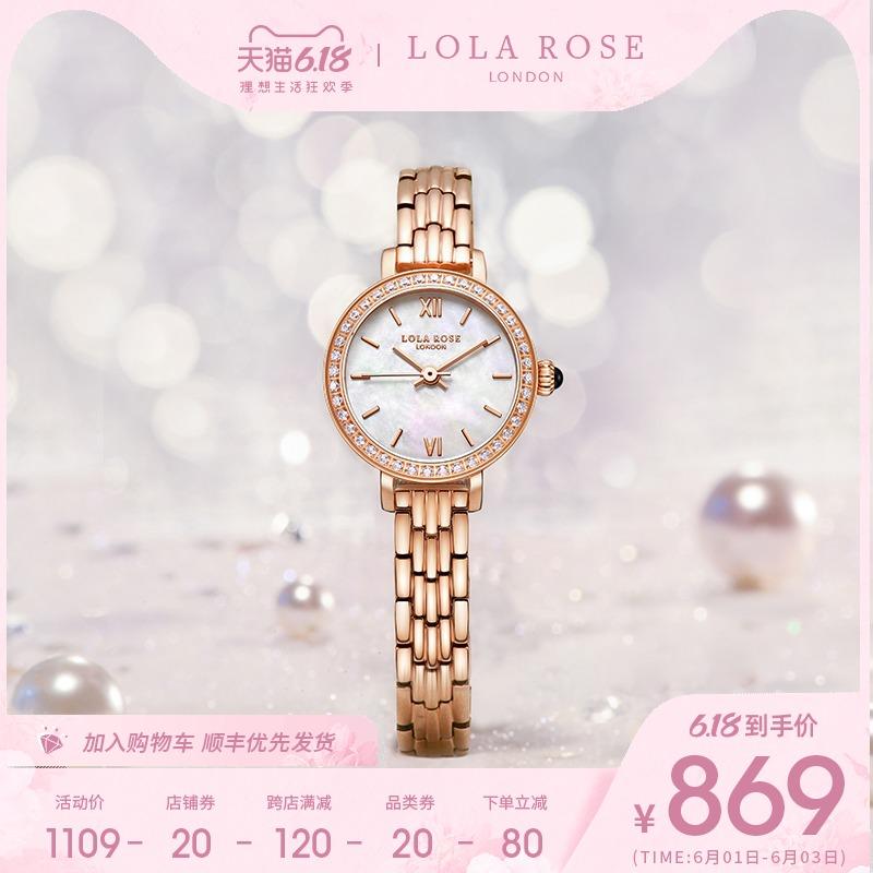 Lola Rose手表女满天星镶钻简约气质小表盘女士手表小金表