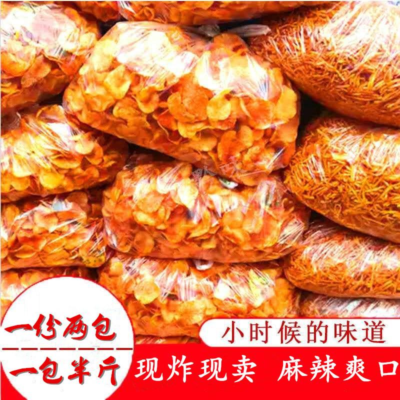 贵州特产麻辣土豆片土豆丝洋芋片洋芋丝香辣小零食休闲薯片薯条炸