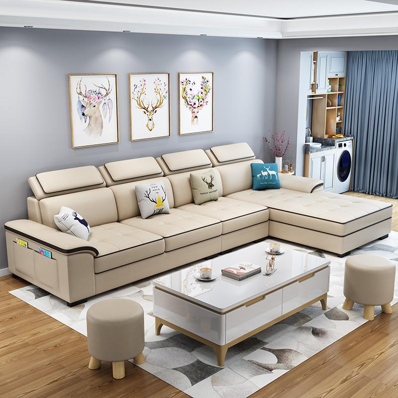 布艺沙发北欧简约现代客厅沙发小户型科技布乳胶贵妃沙发网红款