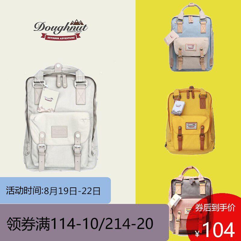 香港正品Doughnut甜甜圈双肩包女韩版高中学生书包电脑背包旅行包