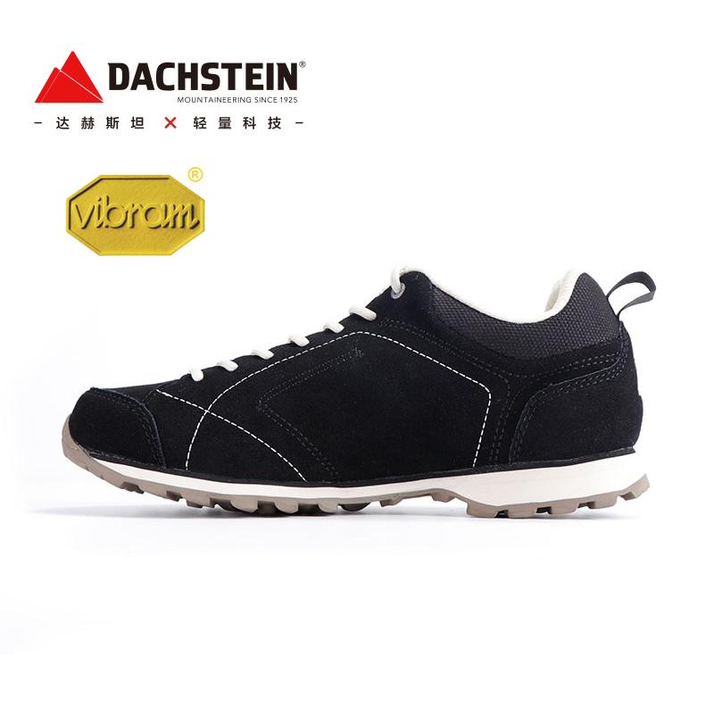 Dachstein/达赫斯坦秋冬低帮徒步鞋男女轻便休闲防滑户外山地鞋