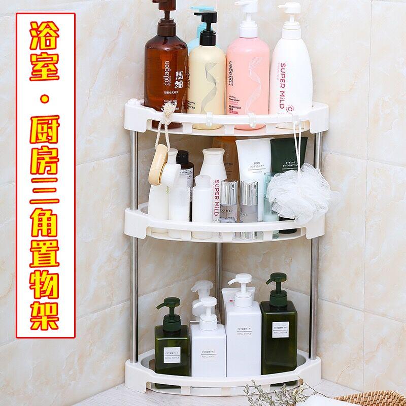 多层置物架厨房台面浴室拐角置物架调料架整理架三角形调料盒浴室