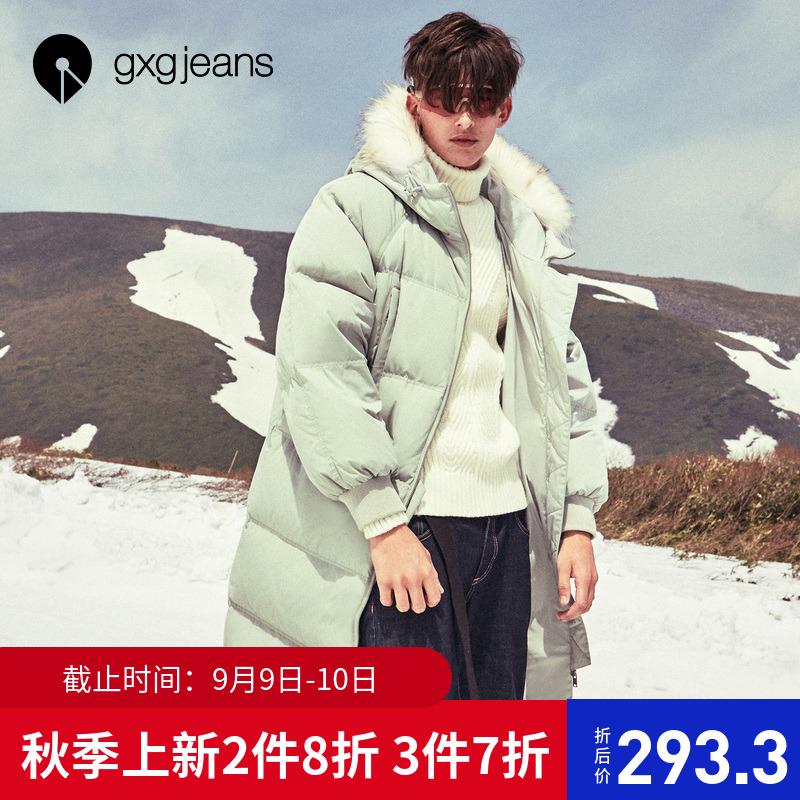 gxg jeans男装新款冬季粉绿长款户外厚款运动羽绒服174911033图片