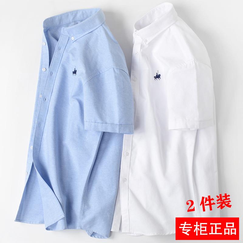 欧保罗男士短袖衬衫夏季白色休闲衬衣纯棉格子衣服牛津纺修身男寸